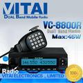 Chinese Dualbander: VITAI VC-8800R
