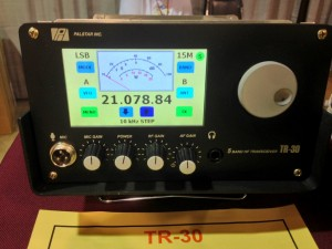 Palstar TR-30 Transceiver