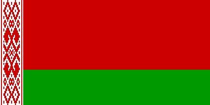 CEPT in Belarus