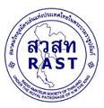 Thaise defensie pikt 6m weer in