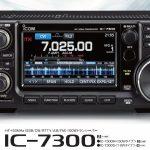 Icom%20IC-7300