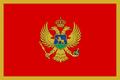 Ook Montenegro op 60m