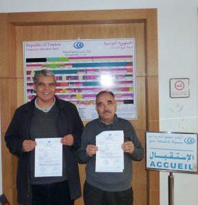 TunesianAmateurs